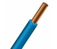 Провод ПВ1 (Пув), жесткий 1х1,5 синий