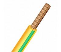 Провод ПВ3 (ПуГВ) 1х0,5 желто-зеленый, гибкий