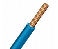 Провод ПВ3 (ПуГВ) 1х0,5 синий, гибкий