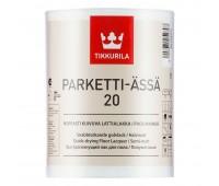 Лак Tikkurila Parketti Assa полуматовый, 5л