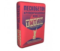 Пескобетон Титан М300 40кг