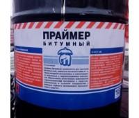 Праймер битумный 15кг