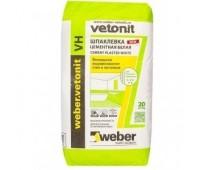 Шпаклевка финиш фасадная Ветонит Vetonit Weber VH